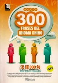 300 Frases Del Idioma Chino Vv Aa Comprar Libro
